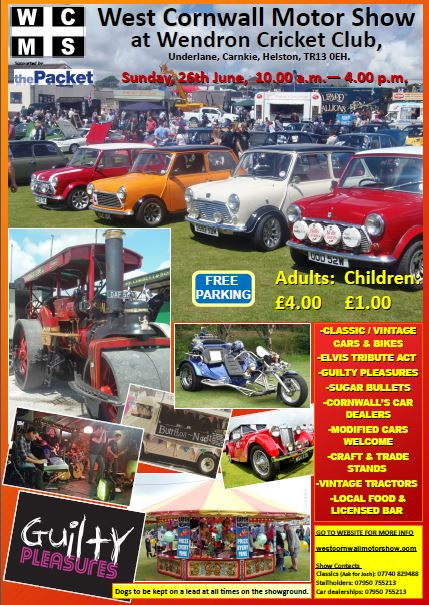 Motor Show Poster 2016